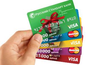 Изображение - Кредитные карточки с лимитом до 750000 1433203168fe